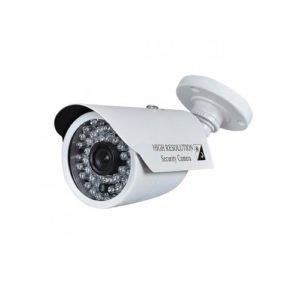Begas 8048 AHD 720p Güvenlik Kamerası
